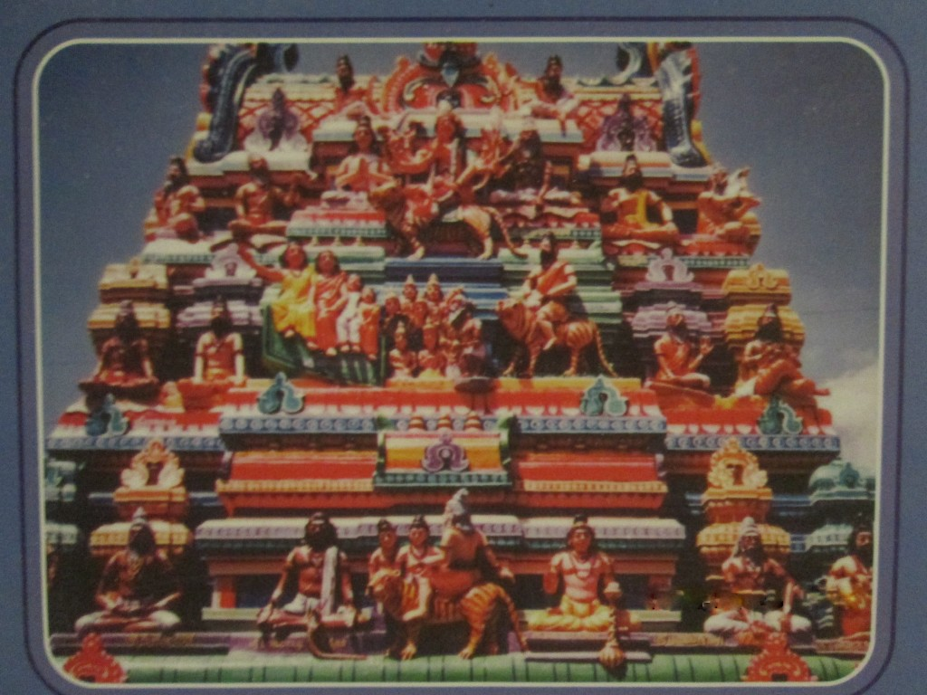 Kovil Gopuram of Siddhas, Kanadukathan [14]